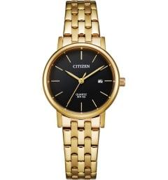 Citizen EU6092-59E