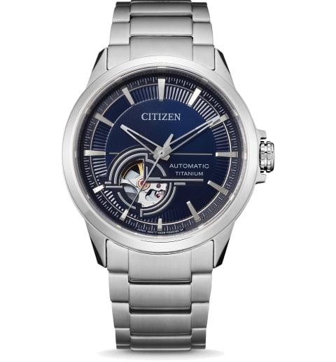 Часы Citizen NH9120-88L с титановым браслетом