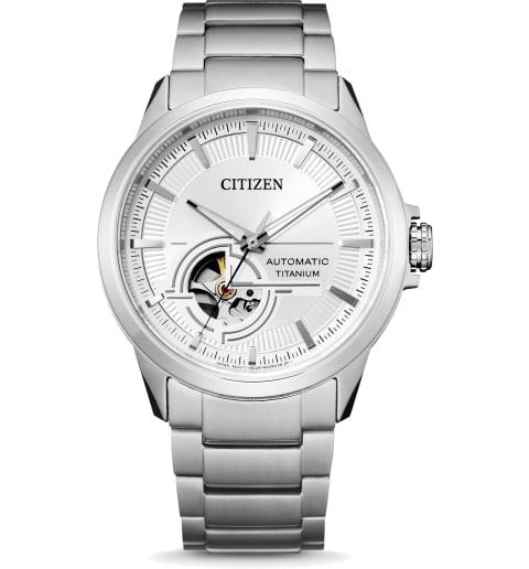 Часы Citizen NH9120-88A с титановым браслетом
