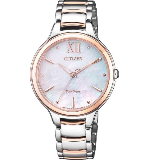 Citizen EM0556-87D