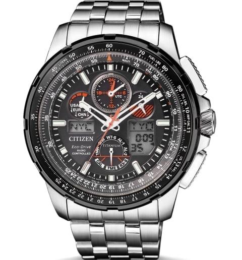 Часы Citizen JY8069-88E с титановым браслетом