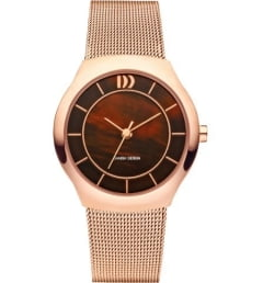 Danish Design IV67Q1132 SM BROWN