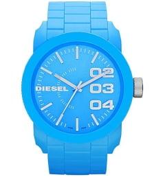 Diesel DZ1571