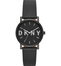 DKNY NY2683