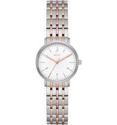 Женские часы DKNY NY2512
