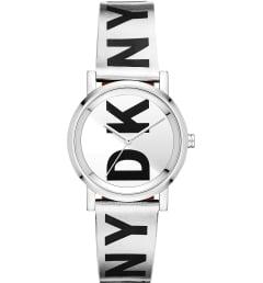 DKNY NY2786