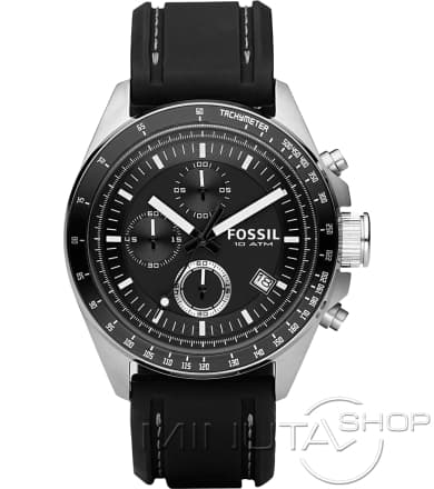 Fossil CH2573