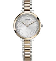 Gryon G 651.30.46
