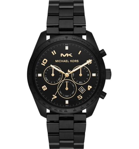 Michael Kors MK8684