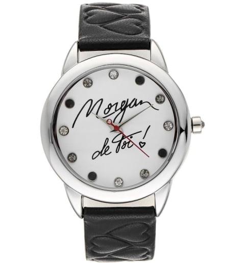 Morgan M1163B