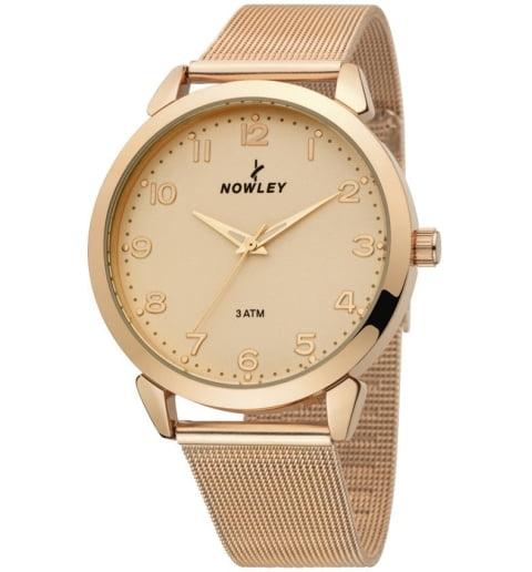 Nowley 8-5615-0-0