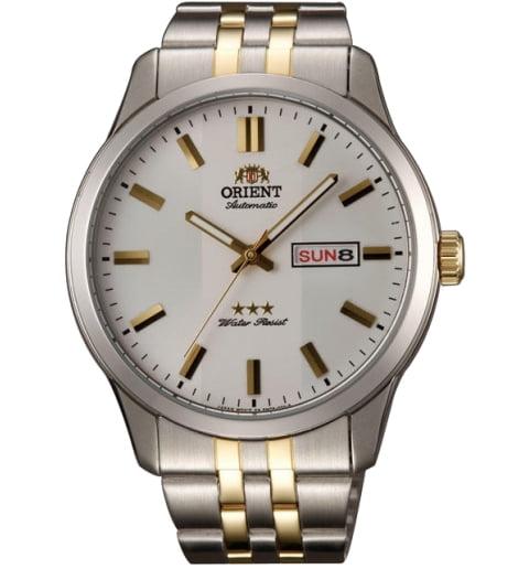 Orient SAB0B008W