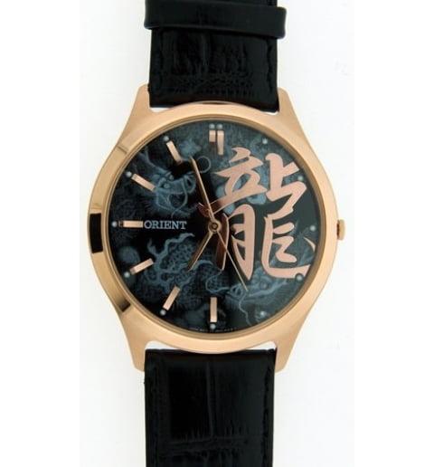 Orient FQB2U006B