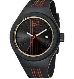 Reebok RC-IRU-G3-PBIB-BO