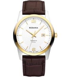Rodania 2511070