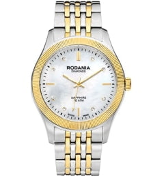 RODANIA 2514580 CHIC ANTARCTIC