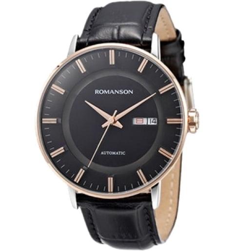 Romanson TL4254RMR(BK)