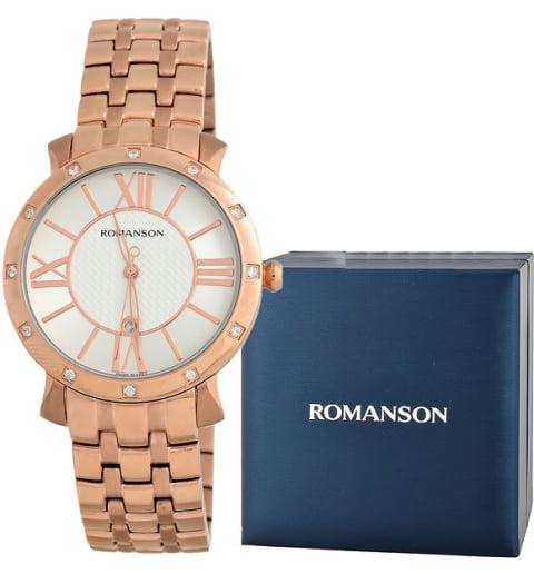 Romanson TM1256QLR(WH)
