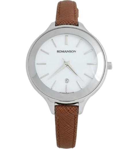 Romanson RL4208LW(WH)BN