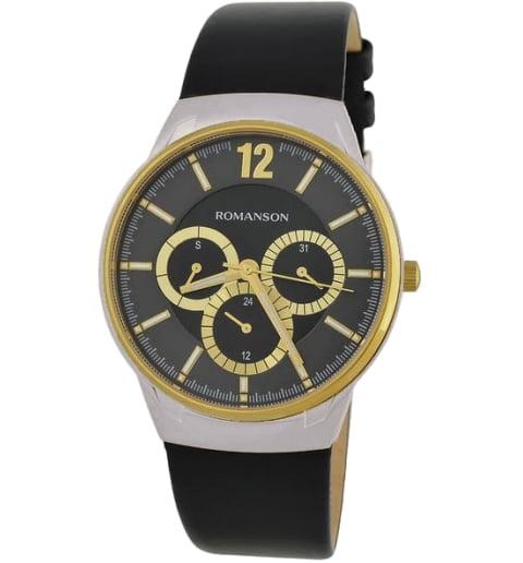 Romanson TL4209FMC(WH)
