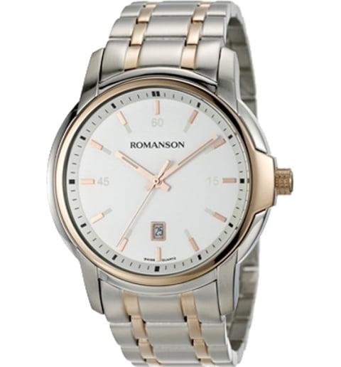 Romanson TM2631MJ(WH)
