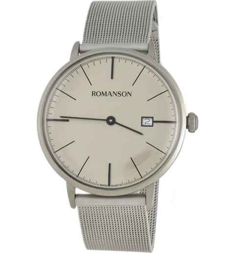 Romanson TM4267MW(GR)