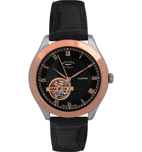 Rotary GS90509/10