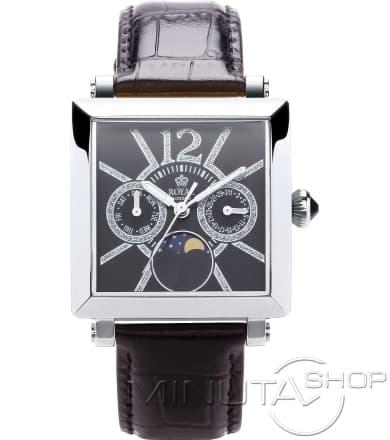 Royal London 21165-04
