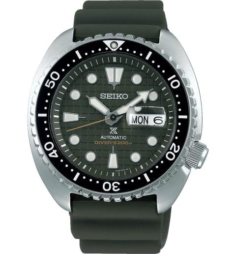 Seiko SRPE05K1