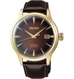 Seiko SRPD36J1