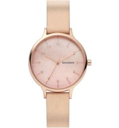Женские часы Skagen SKW2704