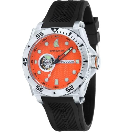 Spinnaker SP-5023-04