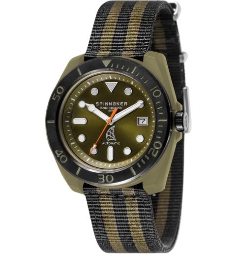 Spinnaker SP-5054-07