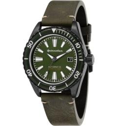 Spinnaker SP-5056-04