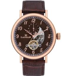Thomas Earnshaw ES-8082-04