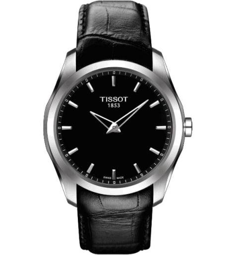 Tissot T.035.446.16.051.01