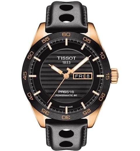 Tissot T.100.430.36.051.00