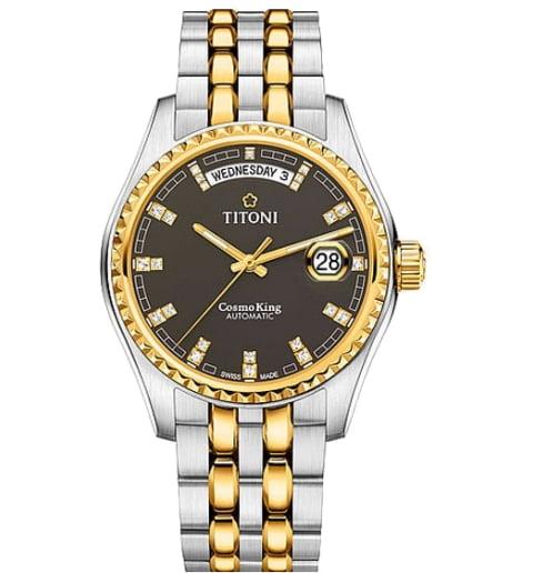 Titoni 797-SY-542