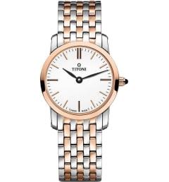 Titoni TQ-42918-SRG-583