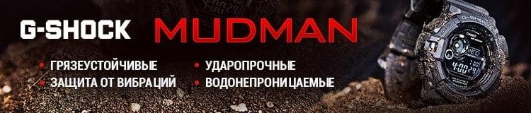 MUDMAN